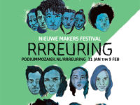 Ready for RRReuring….?