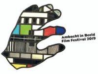 Ambacht in Beeld Film Festival
