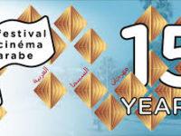 1001 Arabische films…