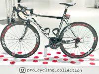 Tour de France dagelijks te zien in Amsterdams wielercafé