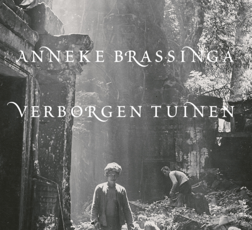 Springvossen 12 augustus | Anneke Brassinga