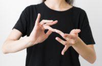 """""""Nederland loopt achter met de integratie van gebarentaal"""""""
