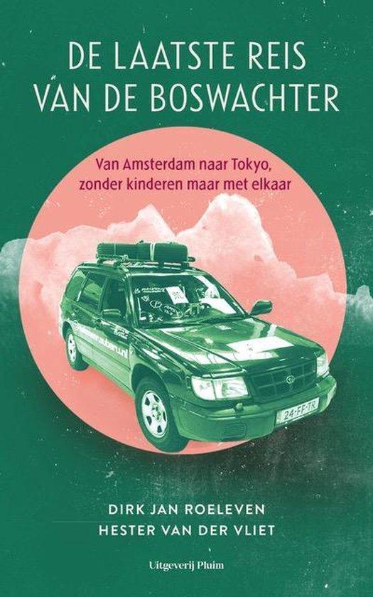 Dirk Jan Roeleven maakt de roadtrip van zijn leven