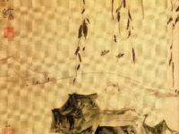 Springvossen 22 maart | Hein van Dongen over Henri Bergson